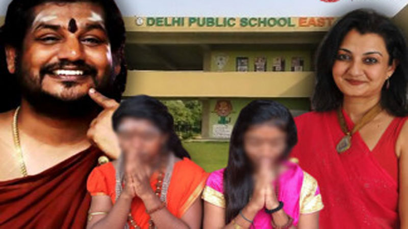 nithyananda case ias officer and minister help DPS against charges