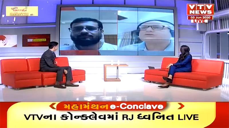 vtv news mahamanthan e conclave talk with manoj joshi rj dhvanit