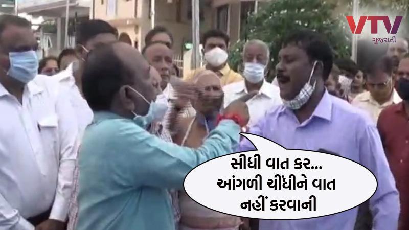 Narmada MP and corporates fight for inauguration rajpipala