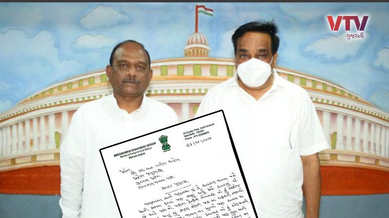 BJP mansukh vasava resignation letter for c r patil