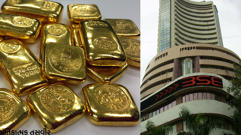 slowdown in share market and gold-silver price will go high as jyotish