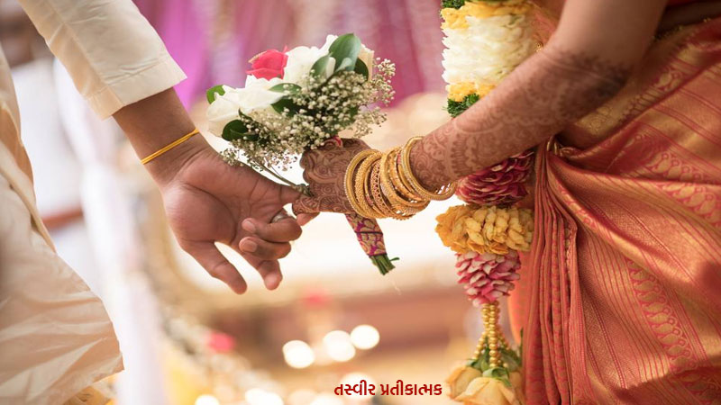 Married Young man Pretends as isro scientist to marry phd student