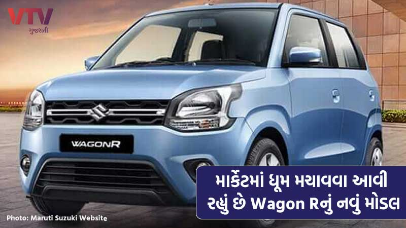 wagon r 7th gen debut  indian market in dec 2021 see first-look and improved performance