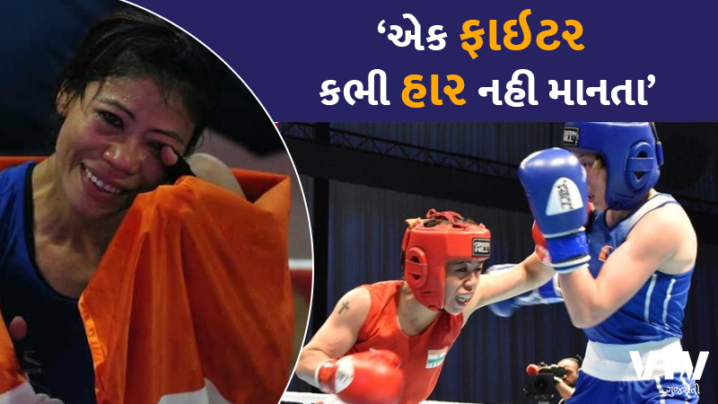 Mary Kom crashes out after losing to Victoria Valencia of Colombia