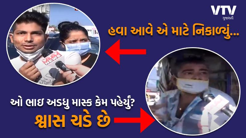ahmedabad people no mask covid guidelines coronavirus vtv Reality check
