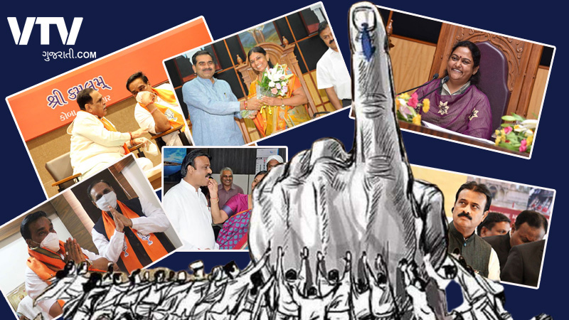 Gujarat local body election 2021 corporation mayor