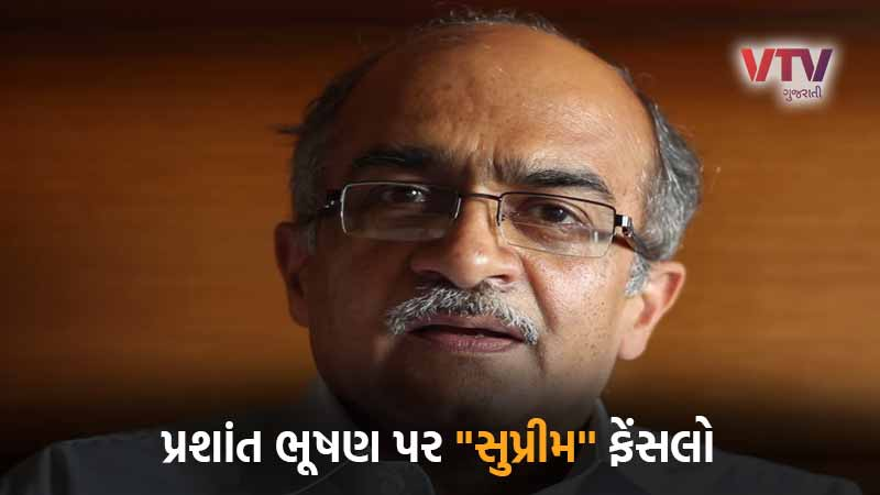 Prashant Bhushan convicted of contempt by Supreme Court, sentencing hearing on August 20