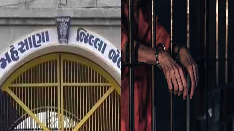 coronavirus mehsana jail Prisoner Hunger strike