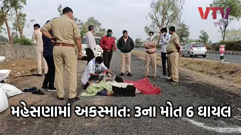 coronavirus in Gujarat lockdown truck accident 3 dead 6 injured