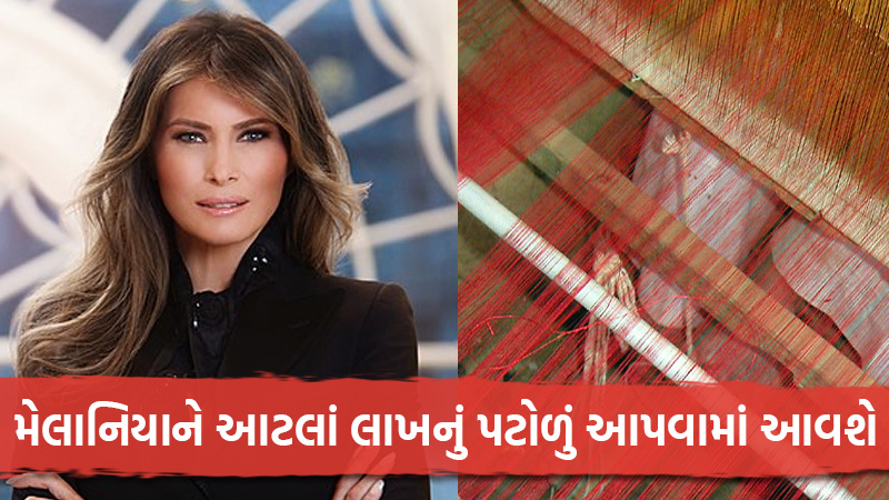 Melania Trump will be given this famous item of Gujarat gift seems ready for 6 months
