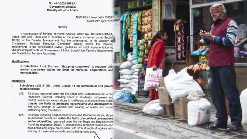 mha-order-allows-goods-selling-non-essential-goods-also