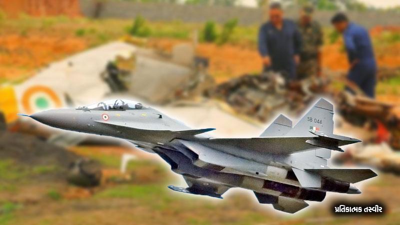 Mig 29 Plane Crashed near Goa Pilot evacuated safely