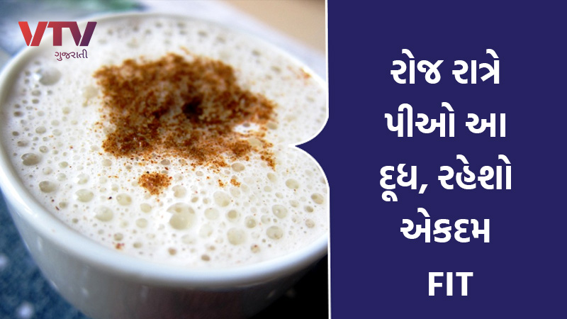 Mix Honey and Cinnamon with Milk gives more benefit at night