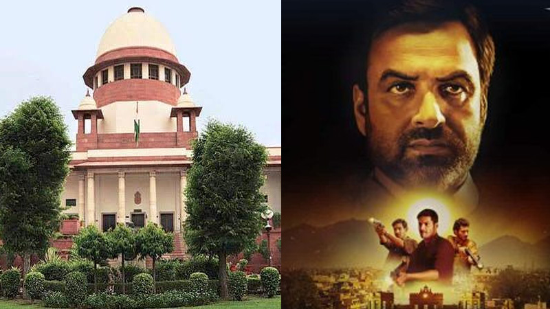 Supreme court files notice on Mirzapur makers