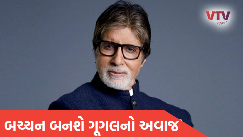 navigation company contacts amitabh bachchan for his voice