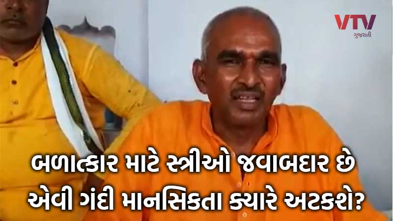 Rapes can be stopped if parents teach their daughters to behave decently says BJP MLA