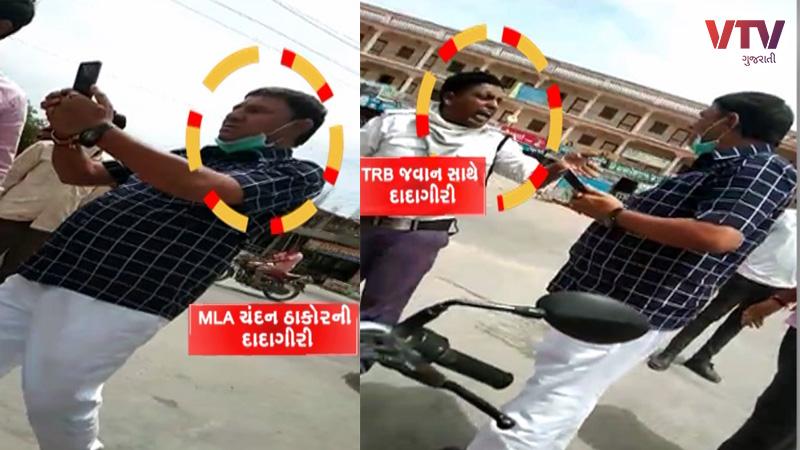 coronavirus in Gujarat congress MLA fight with Police in Lockdown