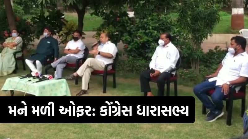 Vansada Congress MLA Anant Patel allegation on BJP rajya sabha elections 2020