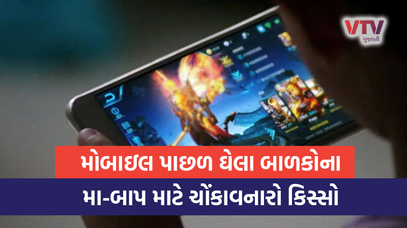 surat child murder mobile game police inquiry
