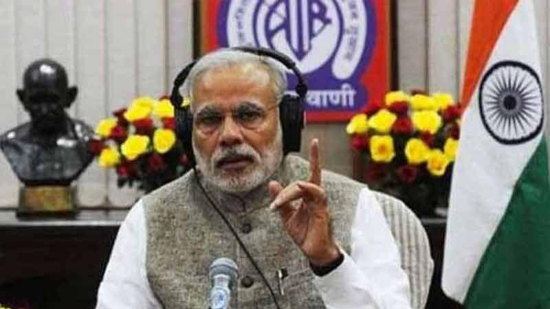 PM Narendra Modi mann ki baat coronavirus lockdown