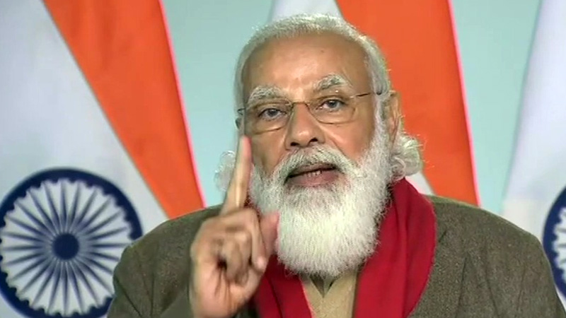 PM Modi to address national metrology conclave