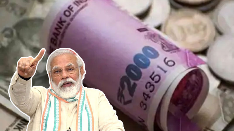 good news for kisan pm kisan credited 4000 rupees in farmers account check details varpat