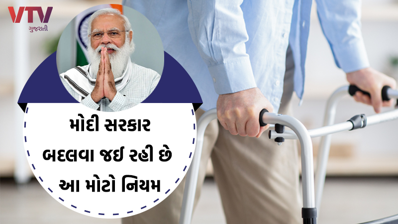 Modi government senior citizens parents can get over 10000 rupees for maintenance
