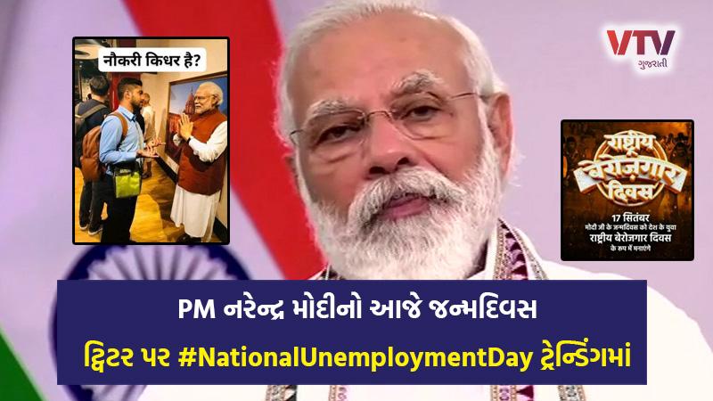 PM Modi birthday social media trending