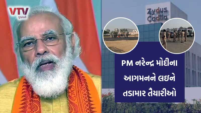 PM Modi visit ahmedabad for covid19 vaccine