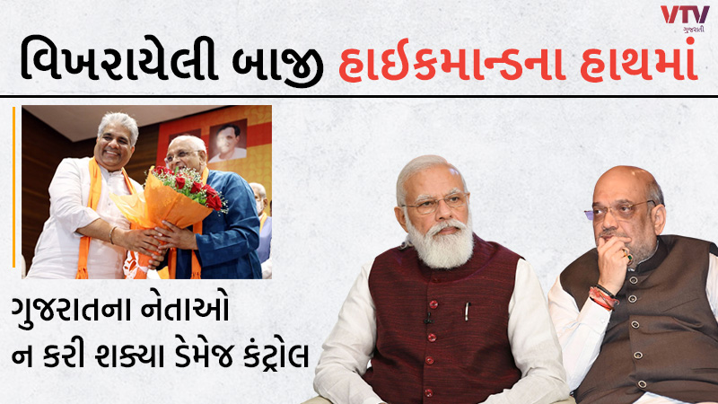 PM Modi and amit shah will take decision on new cabinet of gujarat