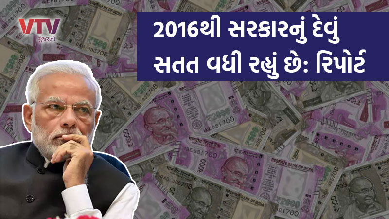 Govt debt set to hit historic high of 91% of GDP in FY21 Report