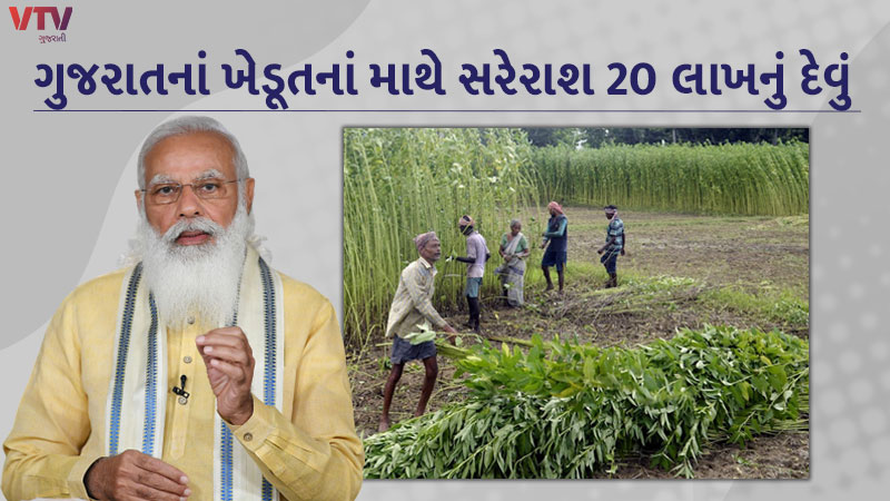 43 lac farmers of gujarat have loan but modi govt says no planning of wavier
