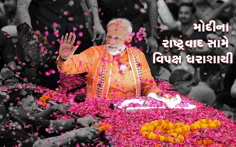BJP wins on 303 seats in Lok Sabha Election 2019