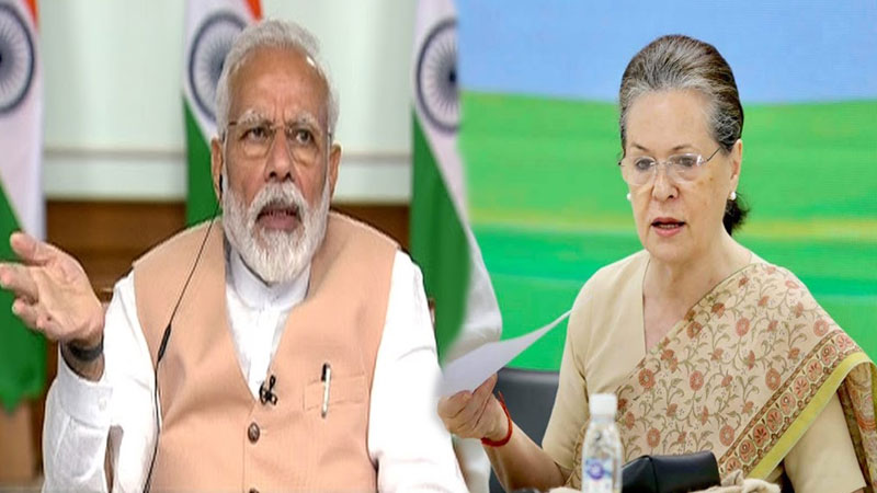 sonia gandhi letter to pm narendra modi on petrol diesel price government price hike