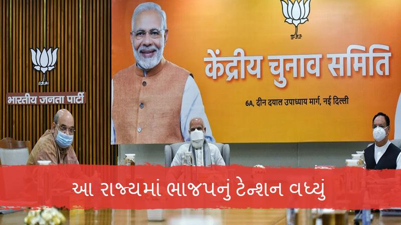 karnataka 15 mlas against yeddyurappa may reach delhi demand for a place in the cabinet