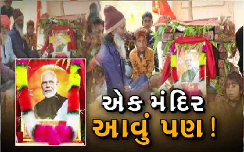 Modi's temple here in Gujarat