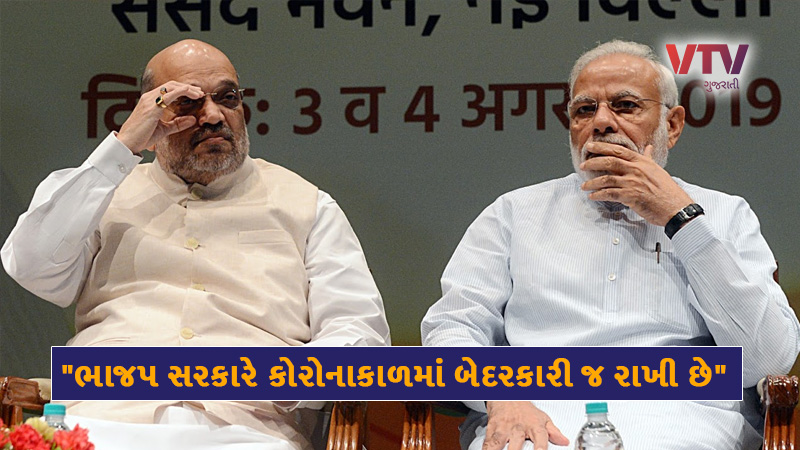 modi government is not good for our country : congress