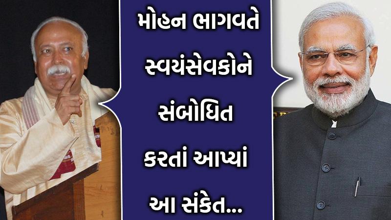 Nawab malik on ncp mohan bhagwat two child law pm narendra modi