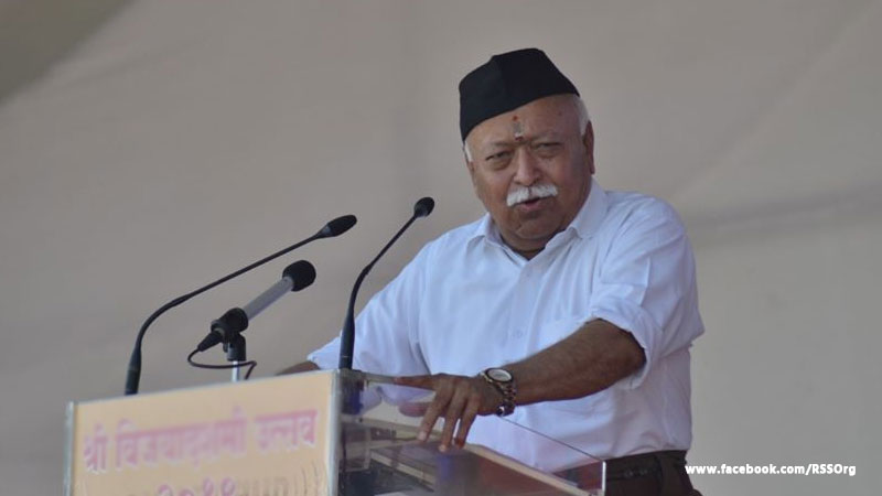 Congress Leader Complaint Filed Against RSS Chief