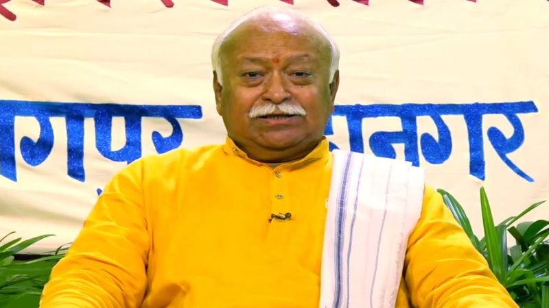 national mohan bhagwat said that need to strengthen the rural economy to make the country self reliant