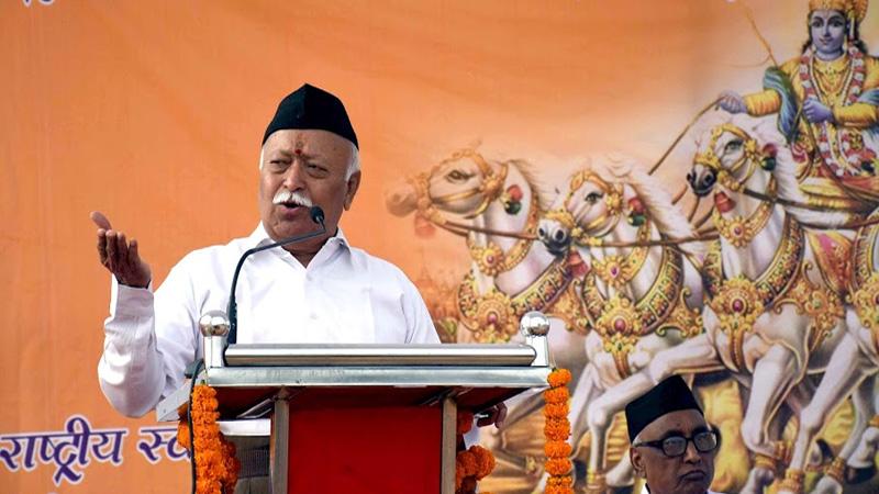 rss chief mohan bhagwat speech nagpur today Delhi violence
