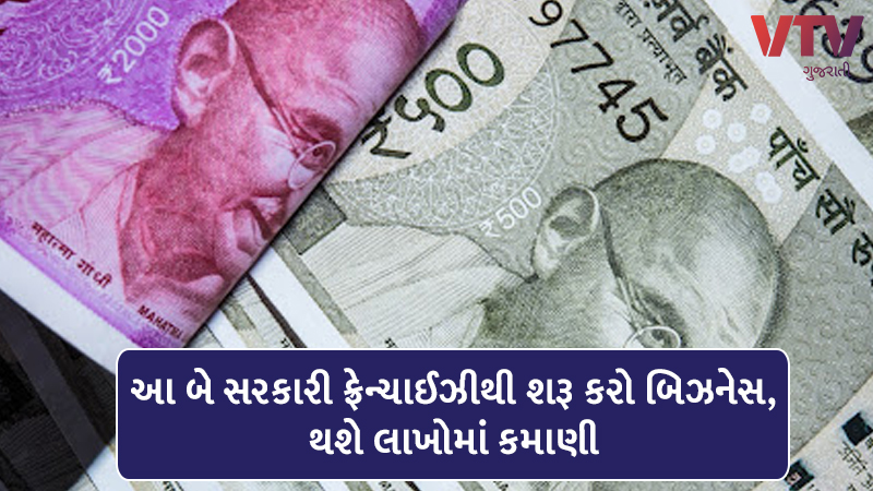 business opportunity earn money from aadhar card and post office government franchise know more
