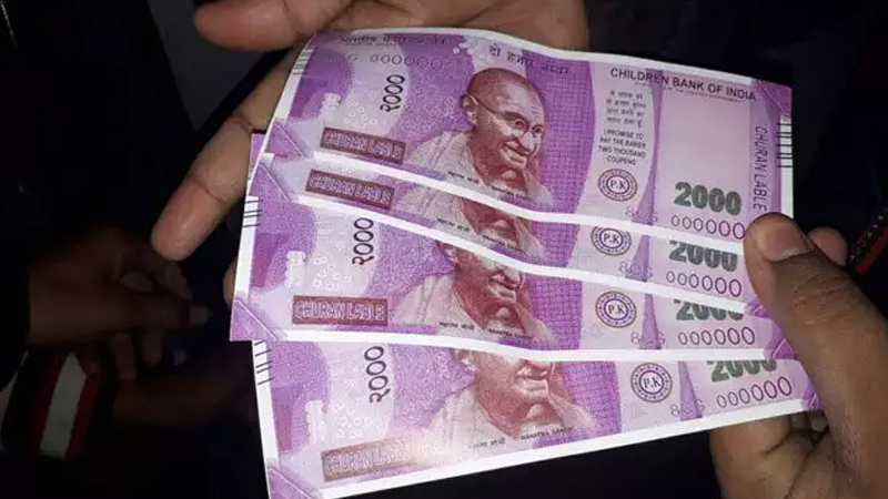 How much will the banks give in exchange if the 2000 rupee note bursts Learn Terms here