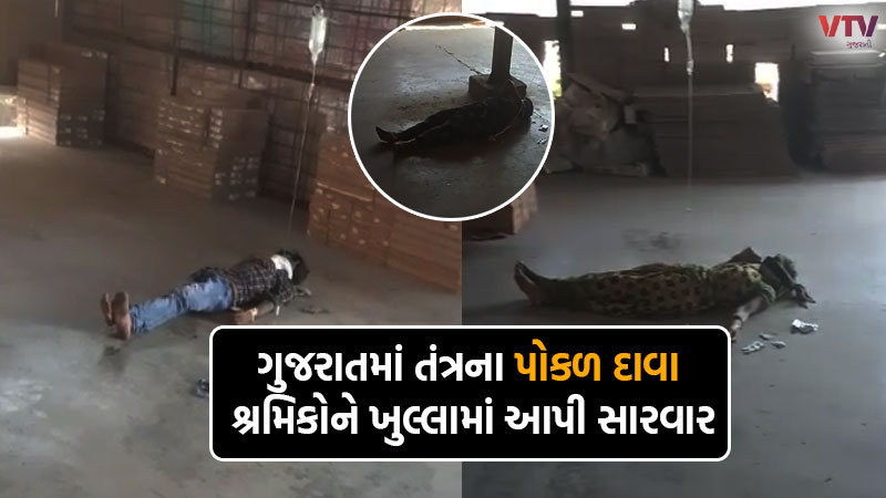 in morbi, Sick ceramic workers treated in the open in the factory