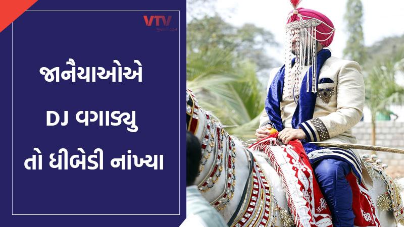 6 injured in Morbi fighting for DJ playing in Wedding Gujarat