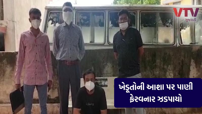 bogas seeds scam caught in morbi Gujarat