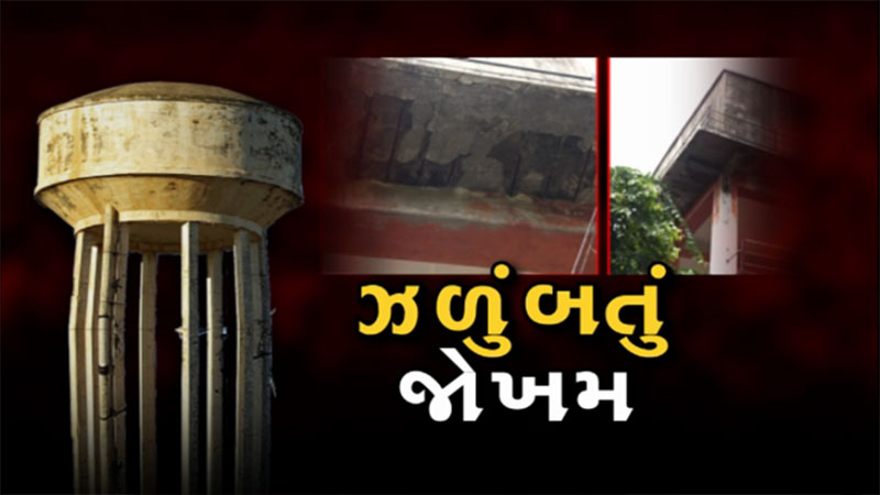 Water tank Dilapidated vtv reality check