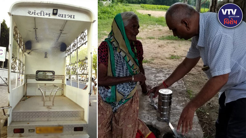 The 61-year-old Ahmedabad businessman runs a dead body van and gives tiffin service free