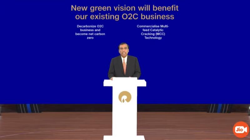 Reliance AGM 2021 LIVE mukesh ambani