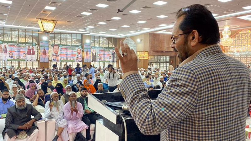 Minister of Minority Affairs mukhtar abbas naqvi caa and nrc